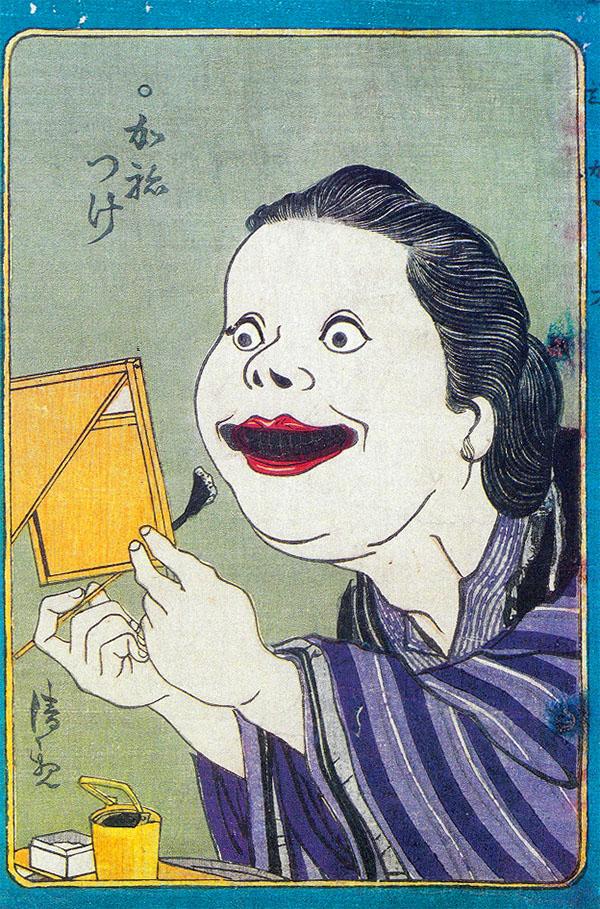 江戸時代,お歯黒